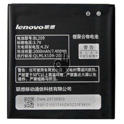 АКБ Lenovo A706,A788T,A820E,A760,A516,A378T,A398T (BL 209)