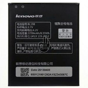 АКБ Lenovo A850,S880,A830,K860,S880i,S890 (BL 198)
