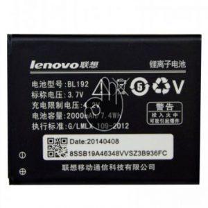 АКБ Lenovo BL192