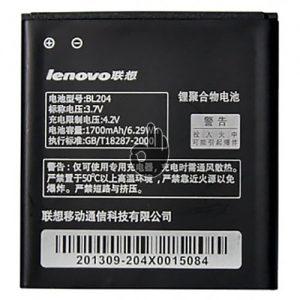 AKB Lenovo BL204