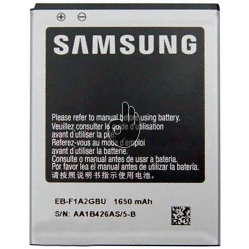 АКБ Samsung I9100 Galaxy S2