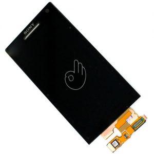 Дисплей Sony LT26i Xperia S
