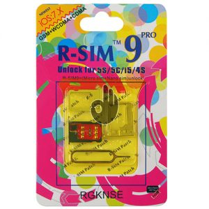 rsim9