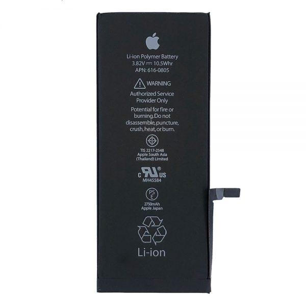 Оригинальный Аккумулятор iPhone 6S Plus (Батарея Li-Ion)