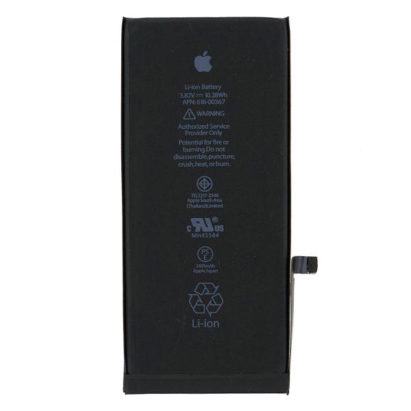 Аккумулятор (Батарея) iPhone 8 Plus | Оригинал | 616-00367