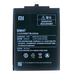 Аккумулятор (Батарея) Xiaomi Redmi 3/Redmi 3 Pro/Redmi 3X/Redmi 4X | Оригинал | BM47