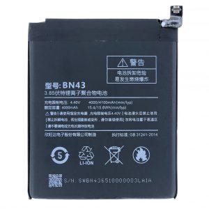 Аккумулятор (Батарея) Xiaomi Redmi Note 4X | Оригинал | BN43