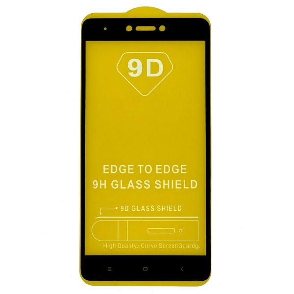 Защитное Стекло Xiaomi Redmi Note 4X | Черное | 0.3 мм, с олеофобным покрытием
