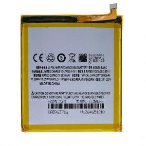 Аккумулятор (Батарея) Meizu M5S | Оригинал | BA612