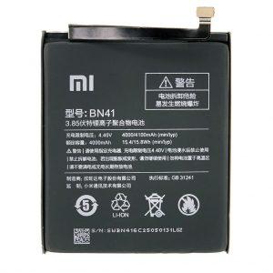 Аккумулятор (Батарея) Xiaomi Redmi Note 4 | Оригинал | BN41