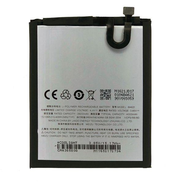 Аккумулятор (Батарея) Meizu M5 Note | Оригинал | BA621