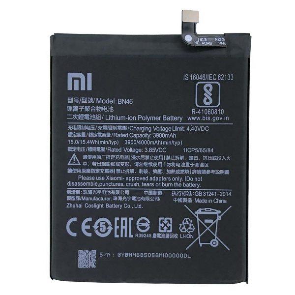 Аккумулятор (Батарея) Xiaomi Redmi Note 6 | Оригинал | BN46