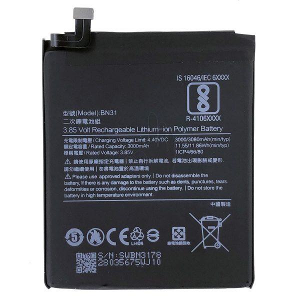 Аккумулятор (Батарея) Xiaomi Mi A1, Mi5x, Redmi Note 5A, Redmi Note 5A Prime, Redmi S2, Redmi Y2 Оригинал BN31