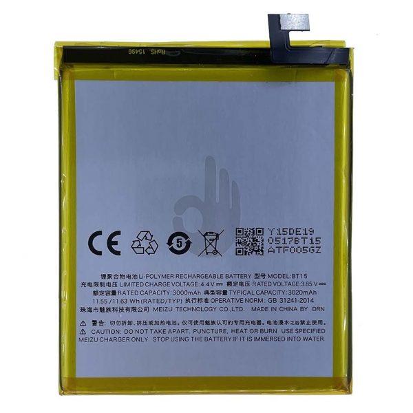 Аккумулятор-Батарея-Meizu-M3S-Оригинал-BT15