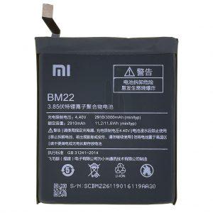Аккумулятор (Батарея) Xiaomi Mi5 Оригинал BM22