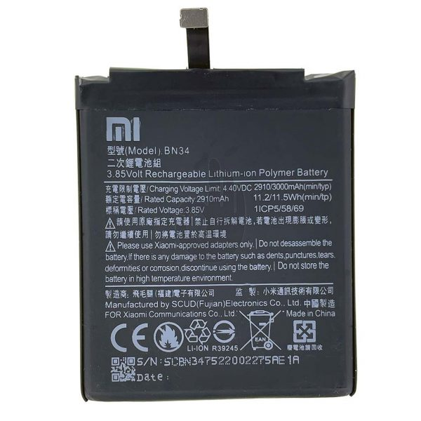 Аккумулятор (Батарея) Xiaomi Redmi 5A Оригинал BN34