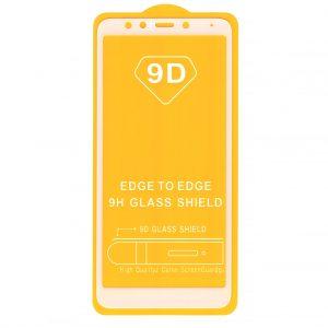 Защитное стекло Xiaomi Redmi 5 Белое